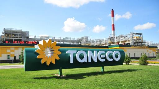 """Комплекс нефтеперерабатывающих и нефтехимических заводов АО """"ТАНЕКО"""""""