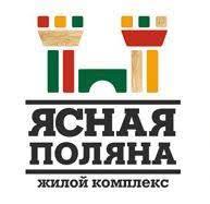 """Жилой Комплекс """"Ясная Поляна"""" (г. Казань)"""