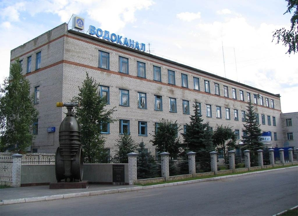 Водоканал (г. Чебоксары)