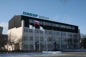 "АО ""Сибур-Химпром"" (г. Пермь)"